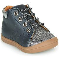 鞋子 女孩 短筒靴 GBB NAHIA 蓝色