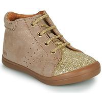 鞋子 女孩 短筒靴 GBB NAHIA 米色 / 金色