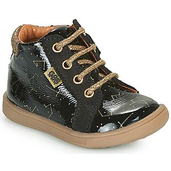 鞋子 女孩 短筒靴 GBB FAMIA 黑色