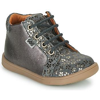 鞋子 女孩 短筒靴 GBB FAMIA 灰色