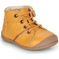 鞋子 男孩 短筒靴 GBB OULOU 黄色