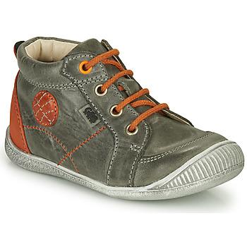 鞋子 男孩 短筒靴 GBB OLAN 灰色
