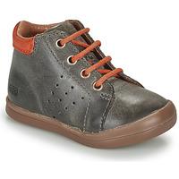 鞋子 男孩 高帮鞋 GBB TIDO 灰色
