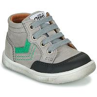 鞋子 男孩 高帮鞋 GBB VIGO 灰色
