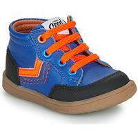 鞋子 男孩 高帮鞋 GBB VIGO 蓝色