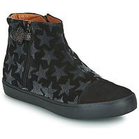 鞋子 女孩 短筒靴 GBB OKITA 黑色