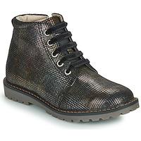 鞋子 女孩 短筒靴 GBB NAREA 黑色