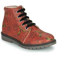 鞋子 女孩 短筒靴 GBB NAREA 红色