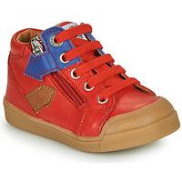 鞋子 男孩 高帮鞋 GBB IONNIS 红色