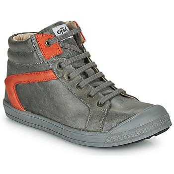 鞋子 男孩 高帮鞋 GBB IWEN 灰色