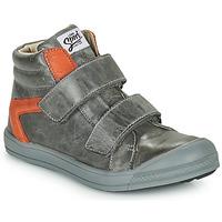 鞋子 男孩 高帮鞋 GBB KOLAN 灰色