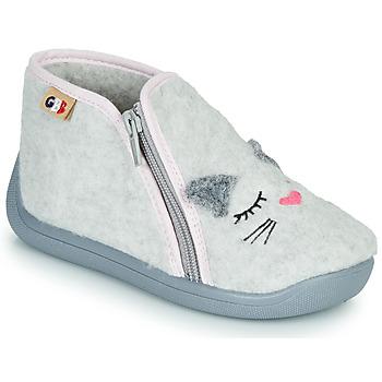 鞋子 女孩 拖鞋 GBB CORI 灰色