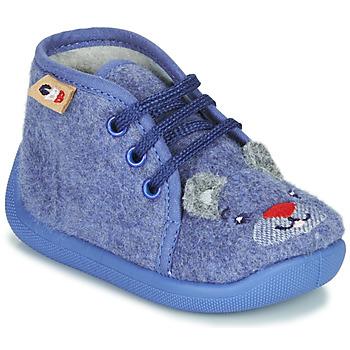 鞋子 男孩 拖鞋 GBB KYLAE 蓝色