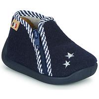鞋子 儿童 拖鞋 GBB KITRA 蓝色