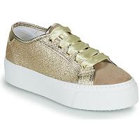 鞋子 女士 球鞋基本款 André JENNA 米色