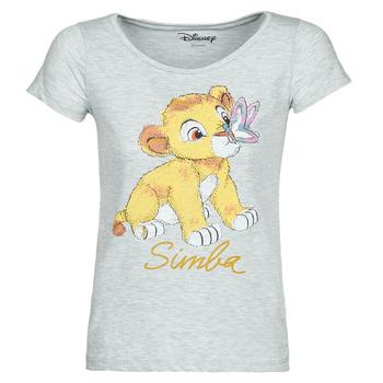 衣服 女士 短袖体恤 Moony Mood THE LION KING 灰色