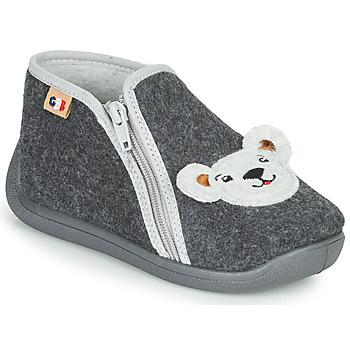 鞋子 男孩 拖鞋 GBB KITRA 灰色