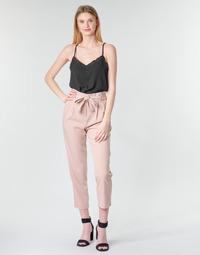 衣服 女士 多口袋裤子 Betty London MOUDI 玫瑰色
