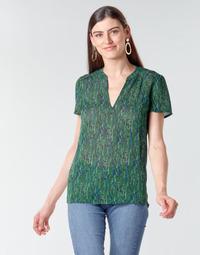 衣服 女士 女士上衣/罩衫 Ikks BR11055 绿色