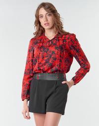 衣服 女士 女士上衣/罩衫 Ikks BR13085 红色