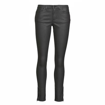 衣服 女士 紧身牛仔裤 Ikks BR29125 黑色