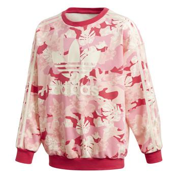 衣服 女孩 卫衣 Adidas Originals 阿迪达斯三叶草 CREW 玫瑰色