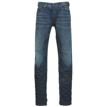 衣服 男士 直筒牛仔裤 Diesel 迪赛尔 BELTHER 蓝色