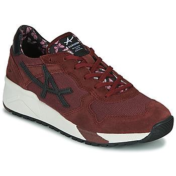 鞋子 女士 球鞋基本款 Allrounder by Mephisto VITESSE 波尔多红
