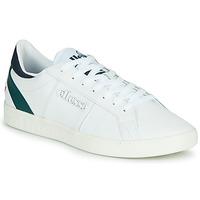 鞋子 男士 球鞋基本款 艾力士 LS-80 白色