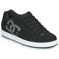 鞋子 男士 球鞋基本款 DC Shoes NET 黑色 / 灰色