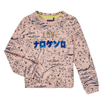 衣服 女孩 卫衣 Ikks XR15022 玫瑰色