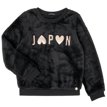 衣服 女孩 卫衣 Ikks XR15042 黑色
