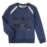 衣服 男孩 卫衣 Ikks XR15093 蓝色