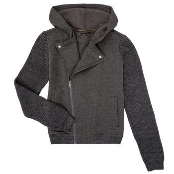 衣服 男孩 卫衣 Ikks XR17053 灰色
