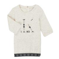 衣服 女孩 短裙 Ikks XR30180 米色
