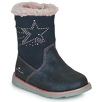 鞋子 女孩 都市靴 Tom Tailor 汤姆裁缝  蓝色