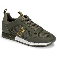鞋子 男士 球鞋基本款 EA7 EMPORIO ARMANI XK050 卡其色