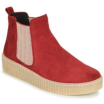 鞋子 女士 短筒靴 Gabor 嘉宝 5373118 红色