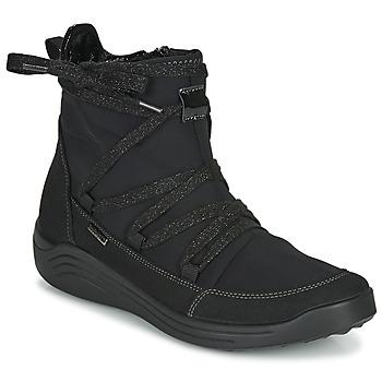 鞋子 女士 短筒靴 Romika MONTPELLIER 01 黑色