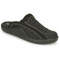 鞋子 男士 拖鞋 Romika MONACO 246 灰色