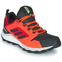 鞋子 男士 跑鞋 adidas Performance 阿迪达斯运动训练 TERREX AGRAVIC TR G 红色 / 黑色