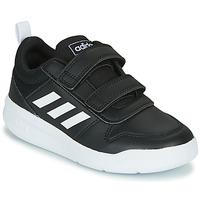 鞋子 儿童 球鞋基本款 adidas Performance 阿迪达斯运动训练 TENSAUR C 黑色 / 白色
