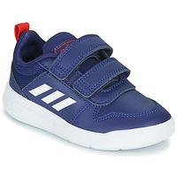 鞋子 儿童 球鞋基本款 adidas Performance 阿迪达斯运动训练 TENSAUR I 蓝色 / 白色