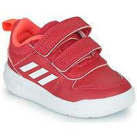 鞋子 女孩 球鞋基本款 adidas Performance 阿迪达斯运动训练 TENSAUR I 玫瑰色 / 白色