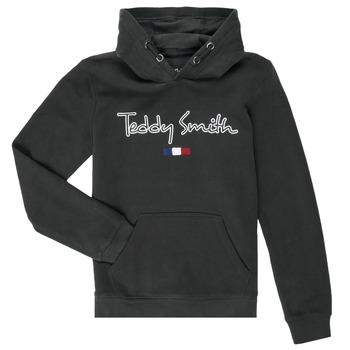 衣服 男孩 卫衣 Teddy Smith 泰迪 史密斯 SEVEN 海蓝色