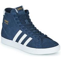 鞋子 高帮鞋 Adidas Originals 阿迪达斯三叶草 BASKET PROFI 蓝色