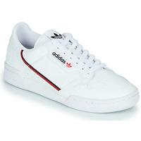 鞋子 球鞋基本款 Adidas Originals 阿迪达斯三叶草 CONTINENTAL 80 VEGA 白色