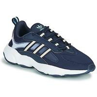 鞋子 女士 球鞋基本款 Adidas Originals 阿迪达斯三叶草 HAIWEE W 蓝色 / 白色