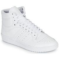 鞋子 高帮鞋 Adidas Originals 阿迪达斯三叶草 TOP TEN 白色