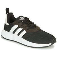 鞋子 男孩 球鞋基本款 Adidas Originals 阿迪达斯三叶草 X_PLR S J 黑色
